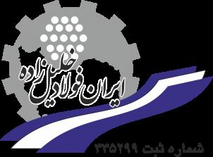 شرکت ایران فولاد